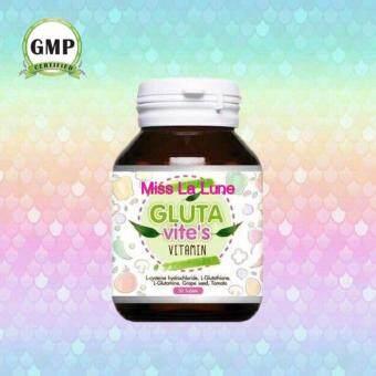 Gluta vite's Vitamin กลูต้า ไวท์ วิตามิน สารสกัดจากผัก และกลูต้าเข้มข้น กลูต้า หน้าเด้ง ผิวขาว ขนาดบรรจุ 30 เม็ด ( 1 กระปุก)