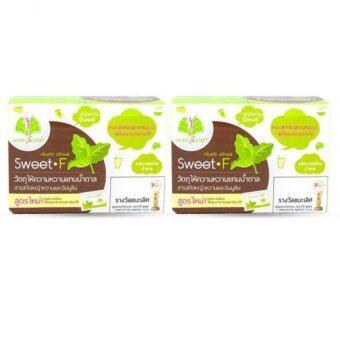 Green Sweet F สารสกัดหญ้าหวานแทนน้ำตาลสูตรเพิ่มใยอาหาร ชนิดกล่อง 30 ซอง 2 กล่อง