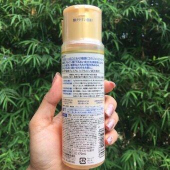 Hada labo Gokujyun premium hyaluronic lotion 170ml ฮาดะลาโบะ สีทองสูตรพรีเมี่ยม - 2