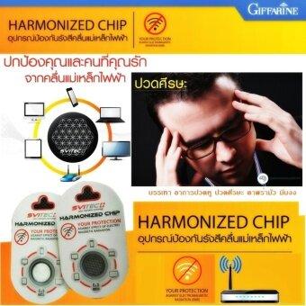ประเทศไทย HARMONIZED CHIP Against effect of Electromagnetic Radiation อุปกรณ์ป้องกันรังสีคลื่นแม่เหล็กไฟฟ้า ปกป้องคุณ และคนที่คุณรัก จากคลื่นแม่เหล็กไฟฟ้า มือถือ แท็บเล็ต คอมพิวเตอร์ เตาไมโครเวฟ หม้อแปลงไฟฟ้า และอื่นๆ 1 ชิ้น Silver 4 ชิ้น