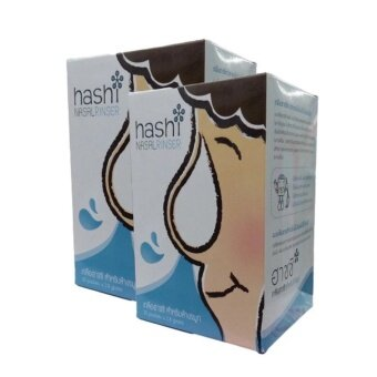 2560 Hashi Refill Saltเกลือฮาชชิ สำหรับล้างจมูก30ซอง/กล่อง(2กล่อง)