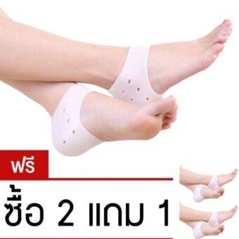 HELLO HERO Silicone Heel socks ซิลิโคนลดปัญหาส้นเท้าแตก(ซื้อ 2คู่แถม 1 คู่)