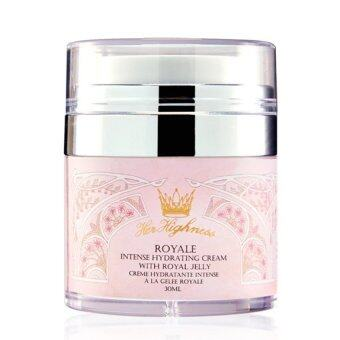 Her Highness Beauty Intense Hydrating Cream with Royal Jelly 30ml