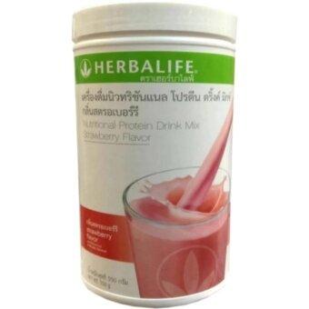 Herbalife เชค นิวทริชันแนล โปรตีน มิกซ์ ผลิตภัณฑ์เสริมอาหาร โปรตีนสกัดจากถั่วเหลือง กลิ่นสตรอเบอร์รี่(550g) 1 กระปุก