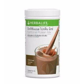 Herbalifeนิวทริชันแนล โปรตีน มิกซ์ ผลิตภัณฑ์เสริมอาหาร โปรตีนสกัดจากถั่วเหลือง กลิ่นช็อกโกแลต(550g)