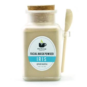 รีวิวพันทิป Herbcup ผงพอกหน้า สมุนไพร สูตร ผิวแพ้ง่าย Fairy Collection FacialMask Powder รุ่น Iris (1 กระปุก)