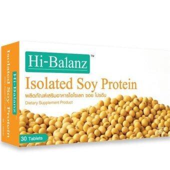 Hi-Balanz ไฮบาลาานซ์ โปรตีนสกัดถั่วเหลือง เพิ่ม ชดเชย ฮอร์โมนหญิงเอสโตรเจน Hibalanz Soy protein 30เม็ด 1กล่อง