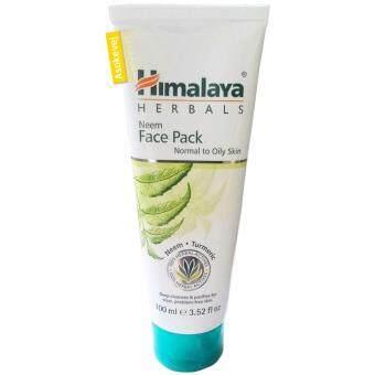 รีวิวพันทิป Himalaya Herbals Neem Face Pack 100มล (1หลอด) โคลนพอกผิวหน้าสำหรับลดความมันและสิวบนใบหน้า