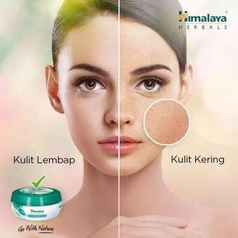 Himalaya Herbals Nourishing Skin Cream 50 ml - 2