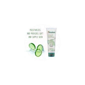 ต้องการขายด่วน Himalaya Moisturizing Cucumber Peel-Off Mask 100 ml. หิมาลายา มาส์กหน้าใส