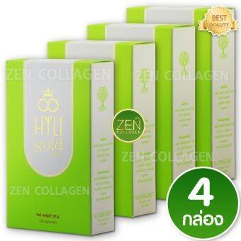 Hyli Gold ไฮลี่ โกลด์ อาหารเสริมสำหรับผู้หญิง สูตรเข้มข้น สุขภาพดีจากภายใน กระชับ ไร้กลิ่น ตกขาว สุขภาพดี ผิวขาวมีออร่า เซ็ต 4 กล่อง ( 30 แคปซูล / 1 กล่อง )