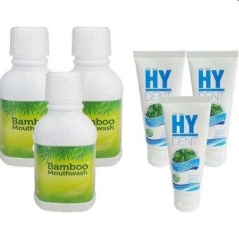 Hylife Bamboo mouthwash (3ขวด) + HY DENT ยาสีฟันไฮเด็นท์ (hydent)(3หลอด)