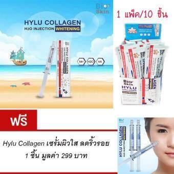 HYLU COLLAGEN เซรั่มบำรุงผิวหน้า คอลลาเจนเข้มข้น ช่วยลดริ้วรอย ลดรอยแผลเป็นบนใบหน้า หน้าเด็ก หน้าเด้ง ลดเลือนริ้วรอย ขนาด 10มล. (แพ็ค 10 ชิ้น) แถมฟรี Hylu Collagen เซรั่มผิวใส ลดริ้วรอย 1 ชิ้นมูลค่า 299.-