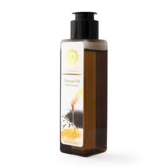 I am Herbal Natural Oil Black Sesame น้ำมันงาดำสกัดเย็น (100 ml.)