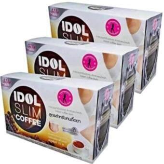 Idol Slim Coffee กาแฟปรุงสำเร็จชนิดผง ไอดอล สลิม คอฟฟี่ บรรจุ10ซอง (3กล่อง)