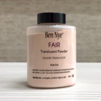 Harga Ben Nye Translucent Face Powder # Fair 85g.
