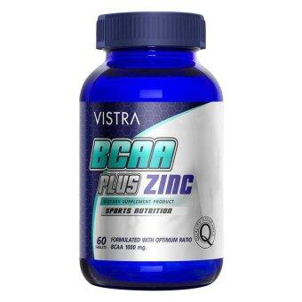 Harga VISTRA SPORTS BCAA PLUS ZINC (60 Tablets)