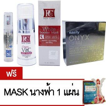 Harga Pcare skincare +APcare Skin Care Brighening & Anti Acne Set (ชุดรักษาสิว ) Anti Acne Lotion x1 + PCare Cherry VitC Plus Serum x1 + White Booster Mask x1 + PCare Onyx Soap x1 + Angel MASK x1
