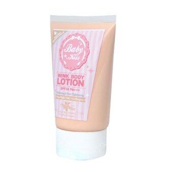 Harga Baby Kiss Wink Body Lotion - Natural Beige (Vanilla)