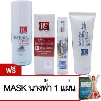 Harga เซทรักษาสิว ผิวแพ้ง่าย PCare Anti - Acne Lotion x1 + Natural Toner by Pcare Skin Care x1 + PCare White Booster Mask x1 + Acne-free nourishing Foam x1 + Angel MASK x1