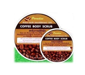 Harga Paradise Coffee body scrub 50g