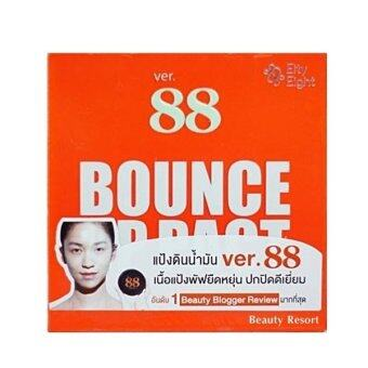 Harga Bounce up pact ver.88 pack SPF50+/PA+++ แป้งดินน้ำมัน ver88