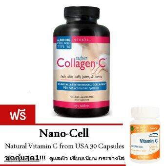 Harga Neocell Super Collagen+C 250 tablets Vitamin USA 250 เม็ด แถมฟรี Nano Cell VitaminC 1 ขวด