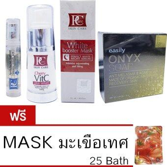 Harga Pcare Skin Care Brighening & Anti Acne Set (ชุดรักษาสิว ) Anti Acne Lotion x1 + PCare Cherry VitC Plus Serum x1 + White Booster Mask x1 + PCare Onyx Soap x1 + TOMATO MASK x1
