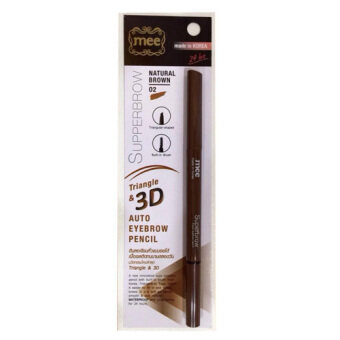 Harga Mee Superbrow Triangle & 3D Auto Eyebrow Pencil #02 Natural Brown