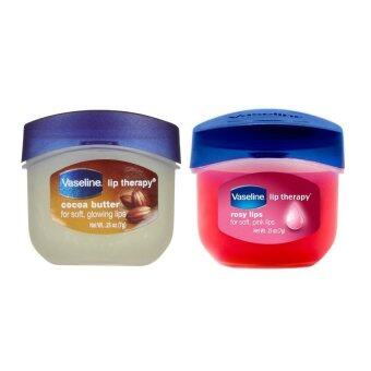 Harga Vaseline Lip Therapy Rosy Lips 7 g.+ Vaseline Lip Therapy Cocoa Butter 7 g.