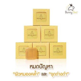 Harga ฺBunny Bee Royal Jelly Soap