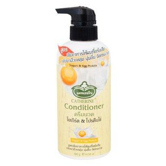 Harga Catherine Conditioner Yogurt&Egg Protien