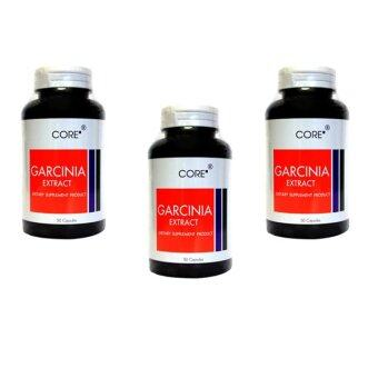 Harga Core Garcinia Extract 600 mg 50 แคปซูล x3ขวด