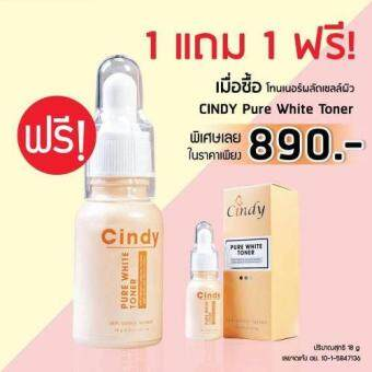 Harga Anna Bee Cindy Pure white Toner 18g.x1 แถมฟรี Anna Bee Cindy Pure white Toner 18g.x1