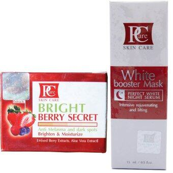 Harga Pcare skincare WHITENING & ANTI - MELASMA SET PCare Bright Berry Secret x1 + PCare White Booster Mask x1