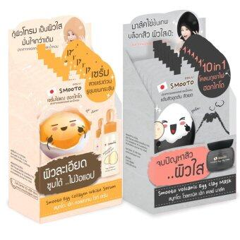 Harga Egg Collcetion White Serum and Volcanic Egg Clay Mask