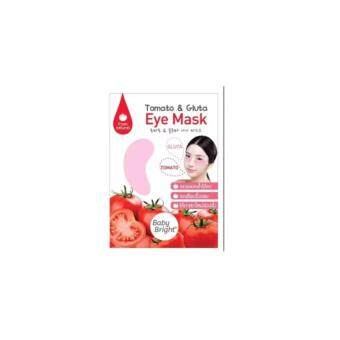 Harga Tomato & Gluta Eye Mask Baby Bright 6 คู่ (1 กล่อง)