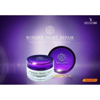 Harga ครีมวีทู V2 Revolution wonder night repair 30 ml