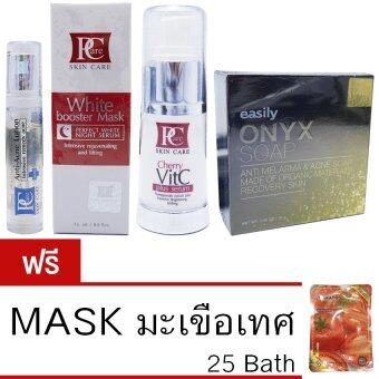 Harga เซทสยบสิวลดความมัน PCare Anti - Acne Lotion x1 + PCare White Booster Mask x1 + PCare Cherry VitC Plus Serum x1 + PCare Onyx Soap x1 + Free TOMATO MASK