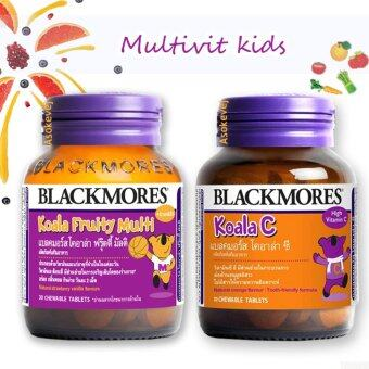 Harga BLACKMORES Koala Fruity Multi 30 เม็ด+Blackmores Koala C 30 เม็ด