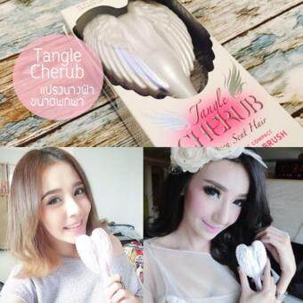 Harga Tangle Angel #Cherub White/Pink