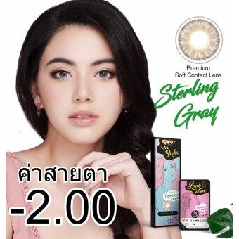Harga Lollipop OnStyle Contact Lens sterling gray - 2.00