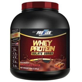Harga ProFlex Whey Protein Isolate Chocolate (5 lbs.)