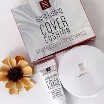 Harga Aston Nature Long Lasting Cover Cushion