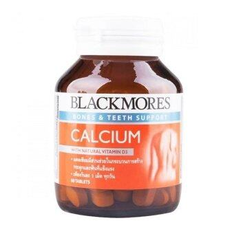 Harga Blackmores Calcium 500 mg 60 เม็ด