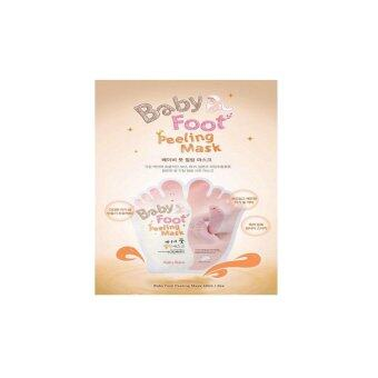 Harga MB Guarantee Baby Foot Peeling Mask มาร์กเท้า 10 ซอง