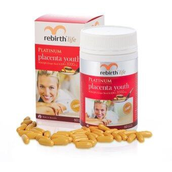 Harga Rebirth รกแกะเม็ด Platinum Placenta Youth With Q10, Grape seed & EPO 3000mg (60 Caps)