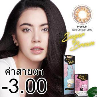Harga Lollipop OnStyle Contact Lens Sugar Brown - 3.00