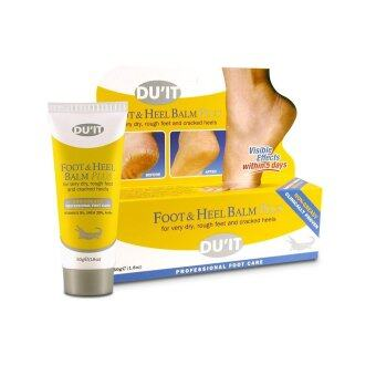 Harga DU'IT Foot & Heel Balm Plus 50ml.