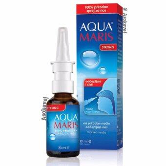 Harga Aqua Maris Strong Nasal Spray 30 ml พ่นจมูก